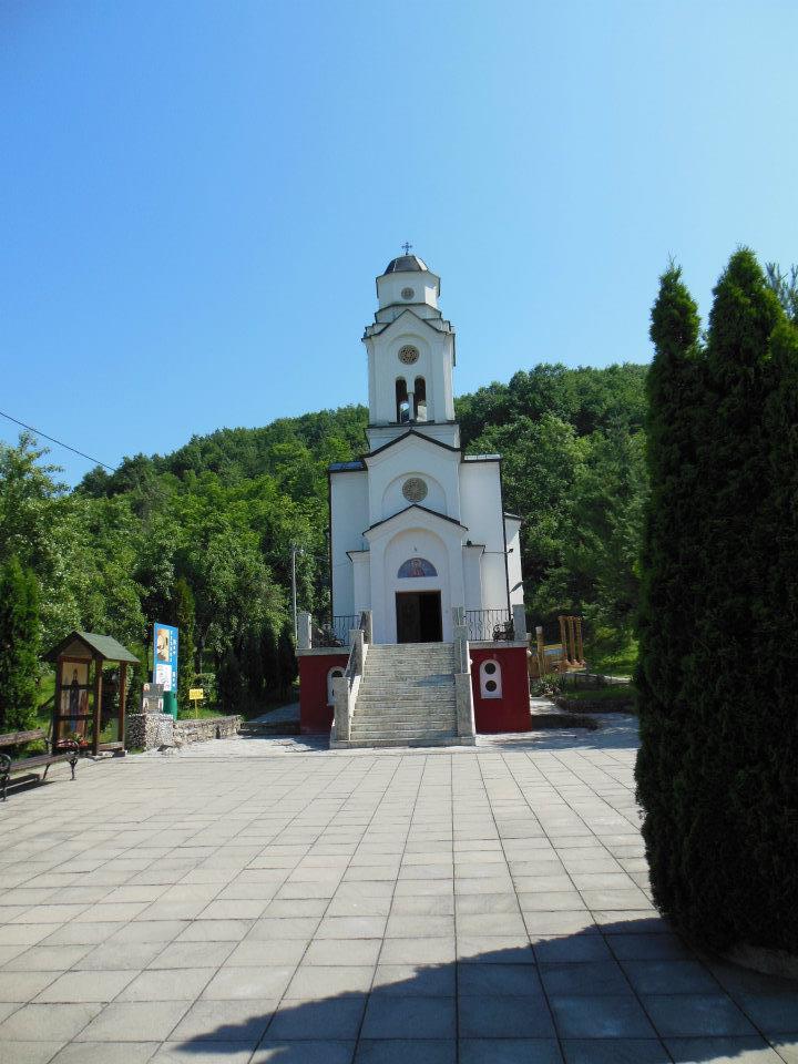 Manastir Svete Petke -Stubal